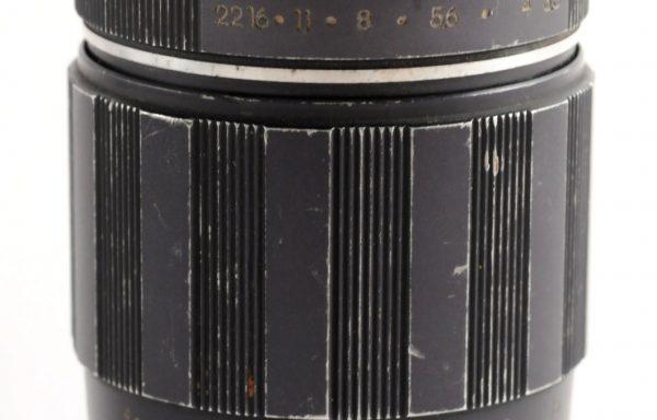 Obiettivo Pentax Takumar 135mm f/3,5 M42