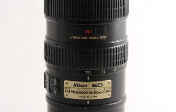 Obiettivo Nikkor AF-S 70-200mm f/2,8G