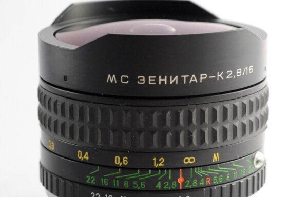 Obiettivo MC Zenitar-K 16mm f/2,8 per Pentax